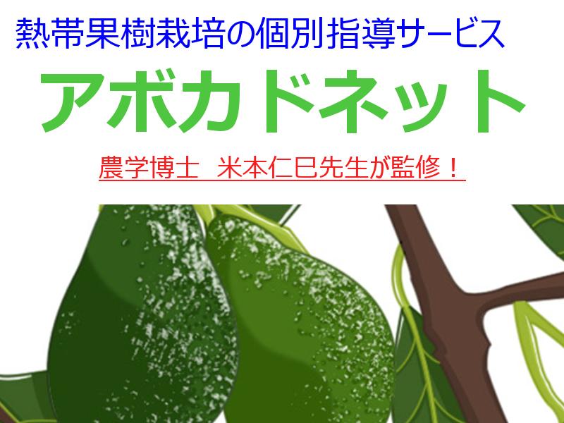 農業協同組合新聞(電子版)